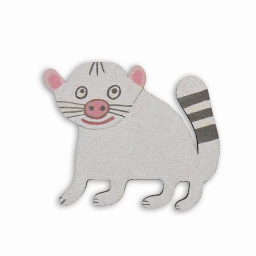 Magnetka lemur