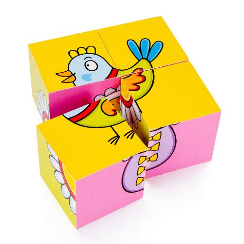 Skládací obrázkové kostky (Baby 4 ks)